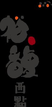 yf_logo20161108