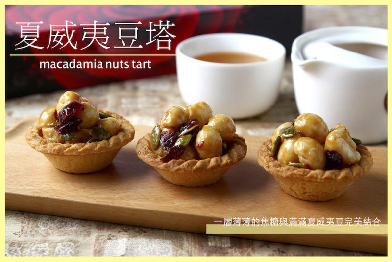 macadamia nuts tarts